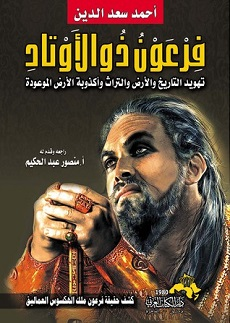 كتب محاسبة مترجمة pdf