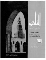 تنزيل كتاب القاهرة تاريخها واثارها pdf عبد الرحمن زكى