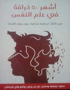 مؤلف كتاب نيل الاوطار فطحل