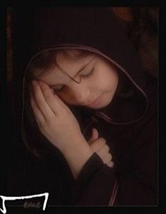 تحميل رواية من أجل سلمي pdf – سامية أحمد