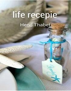 تحميل كتاب pdf life recipe – هند ثابت