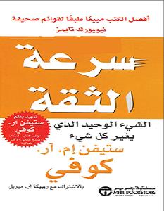 تحميل كتاب قوة الان pdf مجانا