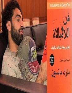 تحميل كتاب فن التحرير العربي pdf