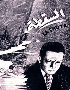 تحميل رواية السقطة pdf – ألبير كامو
