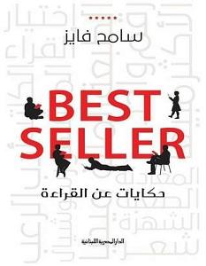 تحميل كتاب Best Seller: حكايات عن القراءة pdf