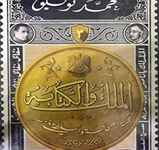 تحميل كتاب الملك والكتابة pdf – محمد توفيق