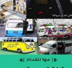 تحميل كتاب نزلني يا عم pdf – مها المقداد