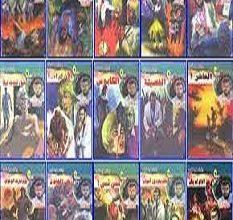تحميل سلسلة سافاري كاملة في كتاب واحد pdf – أحمد خالد توفيق