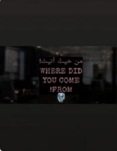 تحميل رواية من حيث أتيت pdf – مريم كمال